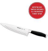 """תמונה של  סכין יפנית 21 ס""""מ סדרת קיוטו"""