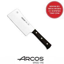 תמונה של סכין גרזן סדרת יוניברסל