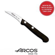 תמונה של סכין טורנה סדרת יונברסל