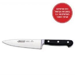 תמונה של סכין שף חיזוק גרמני
