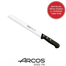 תמונה של סכין לחם
