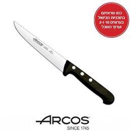 תמונה של סכין רב תכליתית