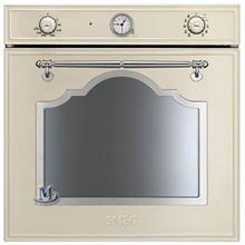 תמונה של תנור כפרי סמג Smeg sf700
